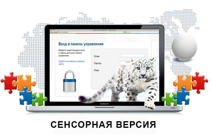 Сайт Библиотечно-информационного центра